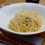 Spaghetti-cacio-e-pepe-recipe-lucyloves-east-sheen-village
